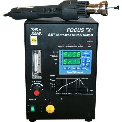 Ремонтная cистема BOKAR X-FineRework-SP2-AL-IL Превью 3