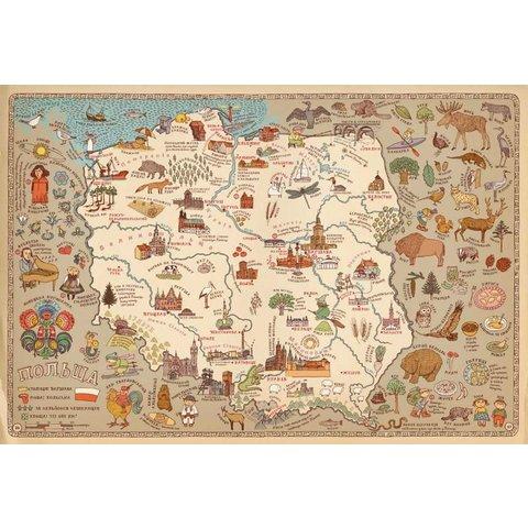 Книга Карти - Мизелинские Александра и Даниэль Превью 3